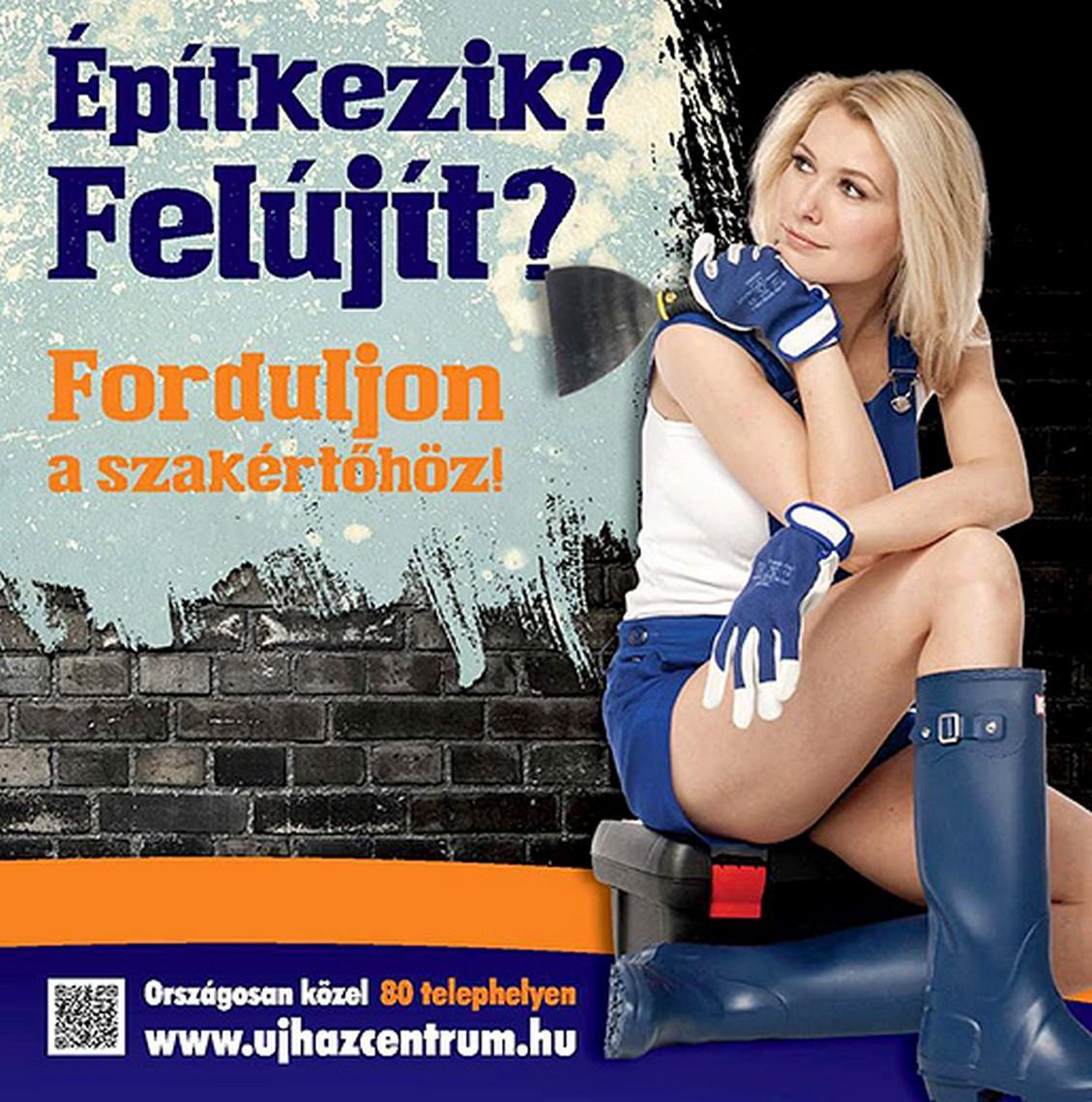 Advertisement-07