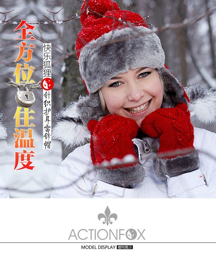 Advertisement-20